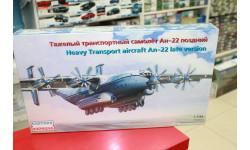 14480 Тяжелый транспортный  самолет Ан-22 1:144 Восточный экспресс Возможен обмен