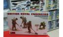 35083М  ' Королевские инженеры' 1:35 Miniart возможен обмен, миниатюры, фигуры, Звезда, scale35