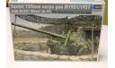 02316   пушка  Soviet A-19 122mm Gun Mod.1931/1937 1:35 Trumpeter, сборные модели бронетехники, танков, бтт, 1/35