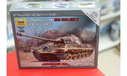 6204 Королевский Тигр с башней Хеншель 1:100 Звезда возможен обмен, сборные модели бронетехники, танков, бтт, scale100