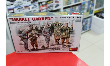 35148 'Market Garden' Голландия 1944г. 1:35 Miniart возможен обмен, миниатюры, фигуры, Звезда, scale35