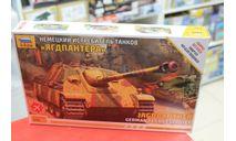 5042 САУ  Немецкий  истребитель танков 'Ягдпантера' 1:72  Звезда возможен обмен, сборные модели бронетехники, танков, бтт, scale72