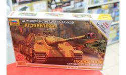 5042 САУ  Немецкий  истребитель танков 'Ягдпантера' 1:72  Звезда возможен обмен