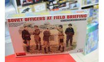 35027  Советские офицеры на полевом совещании  1:35 Miniart Возможен обмен, миниатюры, фигуры, scale35