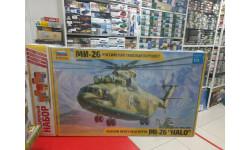 7270ПН Вертолет 'Ми-26'  (краска+клей+кисть) 1:72 Звезда Возможен обмен