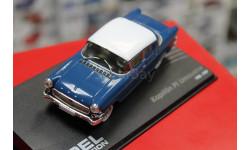 Opel Kapitan PI Limousine 1958-1959 Altaya  1:43 возможен обмен