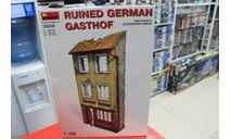 35538  Немецкий разрушенный гостинный дом 1:35 Miniart Возможен обмен, элементы для диорам, scale35