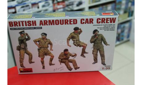 35069М ' Британский экипаж бронеавтомобиля  ' 1:35 Miniart возможен обмен, миниатюры, фигуры, scale35
