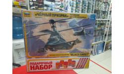 7232ПН Российский вертолет-невидимка 'Черный призрак'  (краска+клей+кисть) 1:72 Звезда Возможен обмен