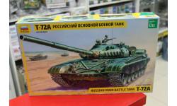 3552 Советский танк Т-72А 1:35 Звезда возможен обмен
