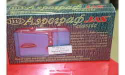 Аэрограф JAS 1113  JAS возможен обмен, инструменты для моделизма, расходные материалы для моделизма