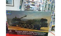 01039  Russian KZKT-7428 Transporter with KZKT-9101 1:35 Trumpeter Возможен обмен, сборные модели бронетехники, танков, бтт, scale35
