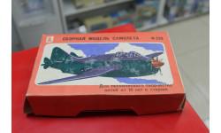 Ф228 Гэннет MK-4 1:72 Novo возможен обмен, сборные модели авиации, scale72