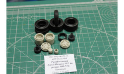 Резина+диски ЛиАЗ/Икарус 4Х2 на резине ОИ-73Б бежевые 1:43 Maestro харьковская  возможен обмен, масштабная модель, scale43