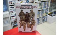 35121М 'Британский танковый экипаж (Зимняя униформа)'   1:35 Miniart возможен обмен, миниатюры, фигуры, scale35