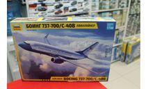 Боинг 737-700 С-40B 1:144 Звезда возможен обмен, сборные модели авиации, scale144