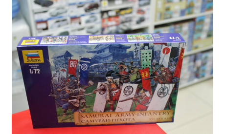 8017 Самураи-пехота 1:72 Звезда возможен обмен, миниатюры, фигуры, scale72