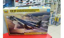 7319 Самолет 'Су-57' 1:72 Звезда Возможен обмен, сборные модели авиации, 1/72