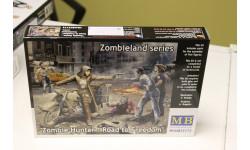 35175 Фигурым 'Охотник на Зомби-Дорога к свободе', серия Zombieland  1:35 MasterBox, миниатюры, фигуры, 1/35, Master Box
