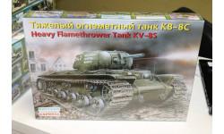 35101 КВ-8С Тяжелый огнеметный танк 1:35 восточный экспресс возможен обмен, сборные модели бронетехники, танков, бтт, scale35