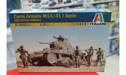 6543ИТ Танк CARRO ARMATO M14/41 l SERIE with ITALIAN INFANTRY 1:35 Italeri  возможен обмен, сборные модели артиллерии, 1/35