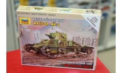 6191 Британский танк 'Матильда Мк-1' 1:100 Звезда возможен обмен, сборные модели бронетехники, танков, бтт, scale100
