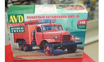 1327 пожарный автомобиль ПМЗ-16  1:43 AVD возможен обмен, сборная модель автомобиля, AVD Models, scale35