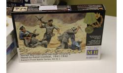 35152 Советские морские пехотинцы  1:35 MasterBox