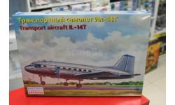 ЕЕ14473 Транспортный самолет Ил-14Т  ВВС/Аэрофлот  Аэрофлот 1:144 Восточный экспресс  возможен обмен
