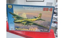 7264 Самолет Пе-8 1:72 Звезда  возможен обмен, сборные модели авиации, Jaguar, scale0