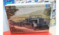 07275  German Sd.Kfz.9 (18t) Half-Track & Sd.Ah.116 Trailer 1:72 Trumpeter возможен обмен, сборные модели бронетехники, танков, бтт, scale72