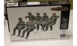 MB35137 Германская пехота на марше,2МВ  1:35 MasterBox, миниатюры, фигуры, 1/35, Master Box