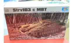07220  STRV103 c MBT 1:72 Trumpeter возможен обмен, сборные модели бронетехники, танков, бтт, 1/72
