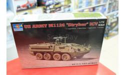 07255 Танк M1126 Stryker ICV  1:72 Trumpeter возможен обмен, сборные модели бронетехники, танков, бтт, 1/72