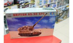 07221 BRITISH AS-90 SPG 1:72 Trumpeter возможен обмен, сборные модели бронетехники, танков, бтт, 1/72