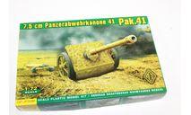 72280 7.5cm Panzerabwehrkanone 41 (Pak.41) 1:72 ACE возможен обмен, сборные модели артиллерии, scale0