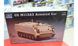 07240 US M 113A3 Armored Car 1:72 Trumpeter возможен обмен, сборные модели бронетехники, танков, бтт, 1/72
