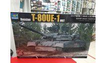 09579 Russian T-80UE-1 MBT 1:35 Trumpeter Возможен обмен, сборные модели бронетехники, танков, бтт, scale35