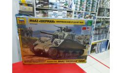 3702 Американский средний танк М4А2 'Шерман'  1:35 Звезда Возможен обмен