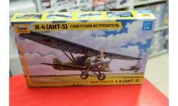 7271 Самолет 'АНТ-5' 1:72 Звезда возможен обмен, сборные модели авиации, scale72