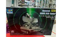 09571 ЗРК  Russian 1S91 SURN KUB Radar 1:35 Trumpeter Возможен обмен, сборные модели бронетехники, танков, бтт, scale35