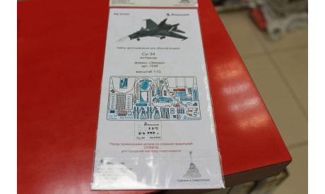 072233 Су-34 интерьер от Звезды 1:72 Микродизайн  возможен обмен, фототравление, декали, краски, материалы, scale72