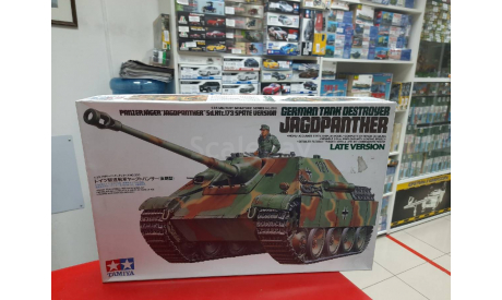 35203 German Tank Destroyer Jagdpanther Late Version 1:35 ICM возможен обмен, сборные модели бронетехники, танков, бтт, scale35
