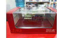 ГАЗ-64 тент НАП Н352box 1:43 Наш автопром Возможен обмен, масштабная модель, scale43
