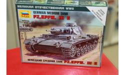 6119 Немецкий средний танк Pz.Kp.fw.III G 1:100 Звезда возможен обмен, сборные модели бронетехники, танков, бтт, scale100