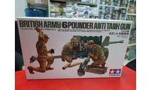 35005 Брит. 6-ти фунт. пушка с 3 фиг. 1:35 Tamiya Возможен обмен, сборные модели бронетехники, танков, бтт, scale35