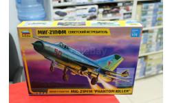 7202 Самолет 'МиГ-21ПФМ' 1:72 Звезда возможен обмен, сборные модели авиации, scale72