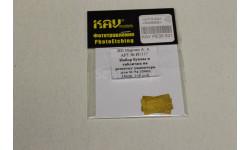Набор буквы и табличка на решетку радиатора для ICM 35001 135 KAV