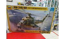 4823 Российский ударный вертолет 'Ми-24 В/ВП' 1:48 Звезда Возможен обмен, сборные модели авиации, scale48