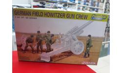 6461 German Field Howitzer Gun Crew 1:35 Dragon возможен обмен